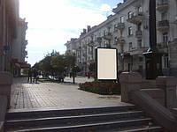 Ситилайт СР3524 А/Б
