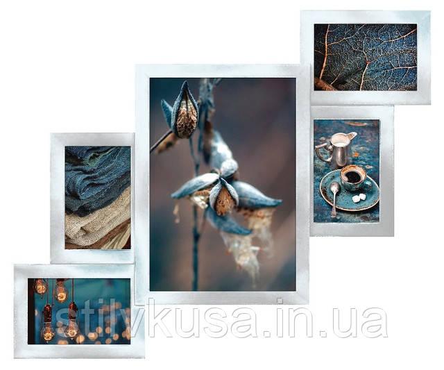 Фоторамка серебристая на 5 фотографий