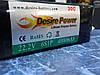 Литий-полимерная батарея Disire-power 22,2V 4000mAh-30С (53*43*135)570г. max55C, фото 3