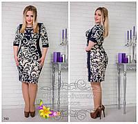 Платье 743 /рз