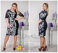 Платье 745 /рз