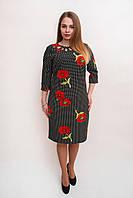 Красивое трикотажное платье с интересной горловоной, фото 1