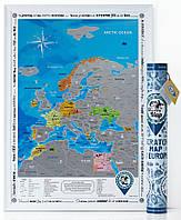 Карта Европы на англ. языке в тубусе