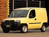 Автомобильные чехлы Fiat Dolo 2000 передние(1+1)