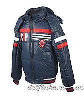 Куртка  для мальчиков, теплая,  демисезонная 6-10 лет цвет синий (18-12 джек)