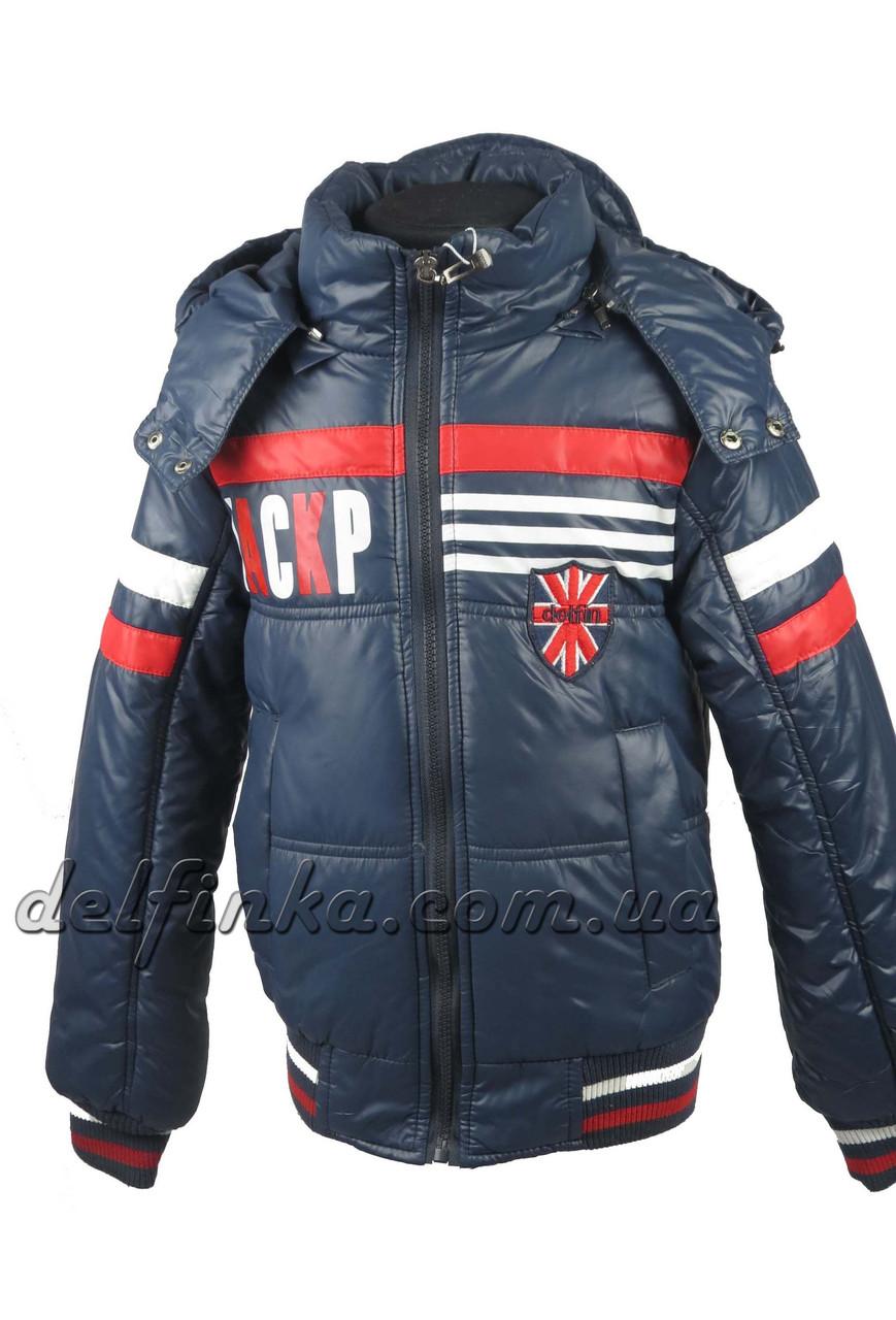 Куртка  для мальчиков, теплая,  демисезонная 6-10 лет цвет синий (18-12 джек), фото 2