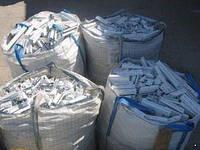 Купим отходы оконного производства