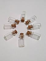 Декоративные стеклянные бутылочки оптом 10шт