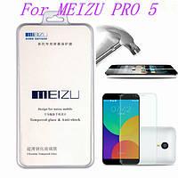 Защитное стекло для Meizu Pro 5 - HPG Tempered glass 0.3 mm