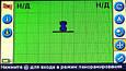 Система паралельного вожденияTrimble EZ-GUIDE 250, фото 4