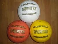 Мяч волейбольный  шитый (цвет: белый, жёлтый, оранжевый).