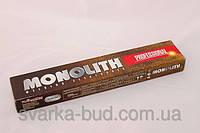 Электроды Монолит 3.0 мм. 2.5кг.