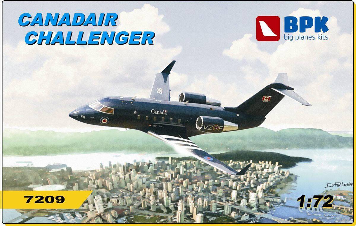 Сборная модель самолета 'Canadair CHALLENGER'       1\72      BPK 7209