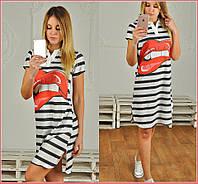 Женское летнее платье №85-0137