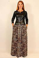 Модное платье с леопардовой юбкой 42 р
