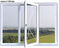 Пластиковые окна  Ирпень Буча Гостомель Ворзель