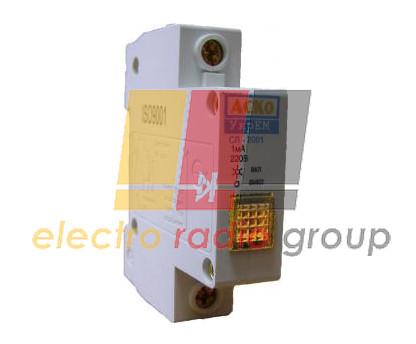 СЛ-2001Сигнальна арматура жовта на DIN-рейку
