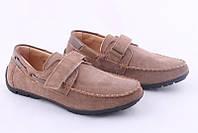 Школьные туфли детские на мальчика, Шалунишка, замша,стелька кожа ортопедическая, размеры 32-37