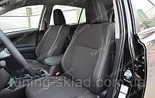 Чохли на сидіння Тойота Рав 4 покоління 4 (чохли з екошкіри Toyota Rav 4 покоління 4 стиль Premium)