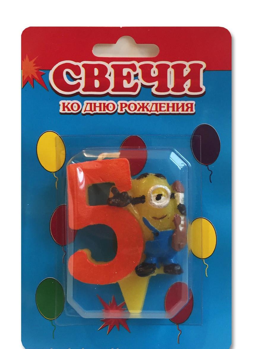 СВЕЧА ЦИФРА НА ТОРТ МИНЬОНЫ - 5