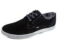 Туфли спортивные мужские натуральная замша на шнуровке (81), фото 1