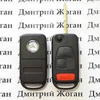 Выкидной авто ключ для MERCEDES (мерседес) корпус 2 кнопки + 1 паника, лезвие HU39