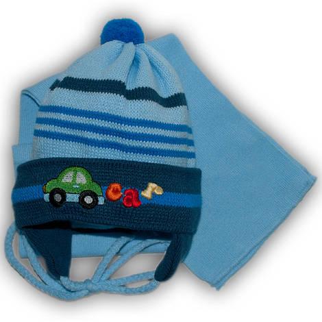 Шапочка вязаная для мальчика,подкладка флис, производитель Grans (Польша), модель A455