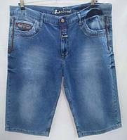 Бриджи джинсовые мужские(батал) р. 40, 42