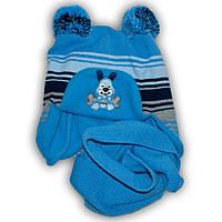 Комплект (шапка + шарф) Польского производителя Ambra с подкладкой флис, модель H25