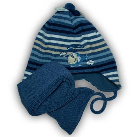 Комплект (шапка + шарф) Польского производителя Ambra с подкладкой флис, модель H30