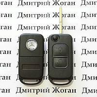 Корпус выкидного авто ключа для MERCEDES C, S, SL, G-class (мерседес) 2 - кнопки, лезвие HU39