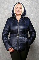 Куртка женская весенняя  очень большого размера К 130 синяя
