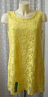 Платье женское летнее желтое кружево George р.48-50 6402а