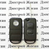 Корпус выкидного авто ключа для MERCEDES W168, A-class (мерседес) 2 - кнопки, лезвие HU64