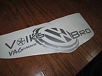 Наклейка Volks