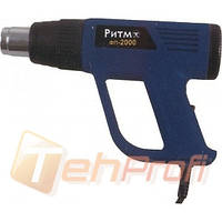 Фен строительный РИТМ ФП-2000