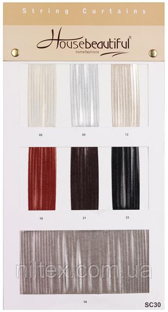 Шторы нити (нитяные шторы) под кожу