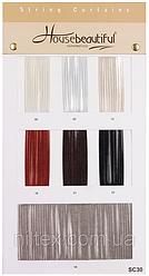 Штори нитки (нитяні штори) під шкіру