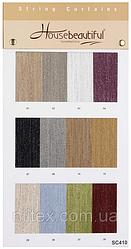 Нитяні штори з люрексом. Код: SC410 (150*300)