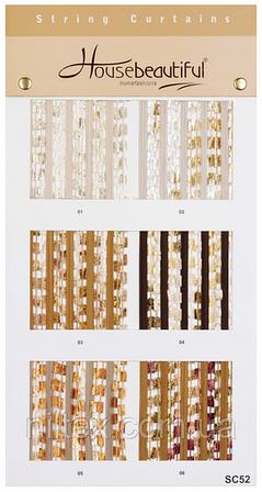 Шторы нити (нитяные шторы), бахрома. Код: SC52 (150*300)