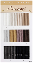 Шторы нити (нитяные шторы) - канаты. Код: SC55 т (100*300)