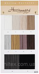 Штори нитки (нитяні штори) - канати. Код: SC55 т (150*300)