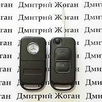 Корпус выкидного авто ключа для MERCEDES Vito, Sprinter (Мерседес Вито, Спринтер) 2 - кнопки, лезвие YM15