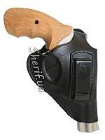 Кобура для револьвера со скобой скрытого ношения
