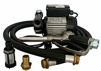 Заправочный комплект Light Pump 60 л/мин без счетчика 220В
