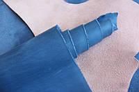 """Натуральная кожа """"Крейзи Хорс"""" для кожгалантереи и обуви голубого цвета, толщина 1.5 мм, арт. СК 2096"""
