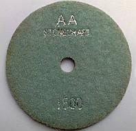 Алмазные гибкие шлифовальные круги кл.АА, d 100 mm, № 1500