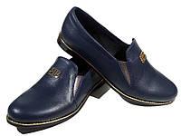 Туфли женские комфорт натуральная кожа синие на резинке (СЛ 15)