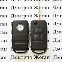 Корпус выкидного ключа для MERCEDES W140, S-class (Мерседес), 3 кнопки, лезвие HU39