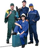 Рабочая (спец.) одежда. EU. Сорт EXTRA/NEW